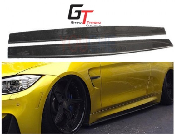 F82 M4 CARBON FIBRE SIDE SKIRT EXT